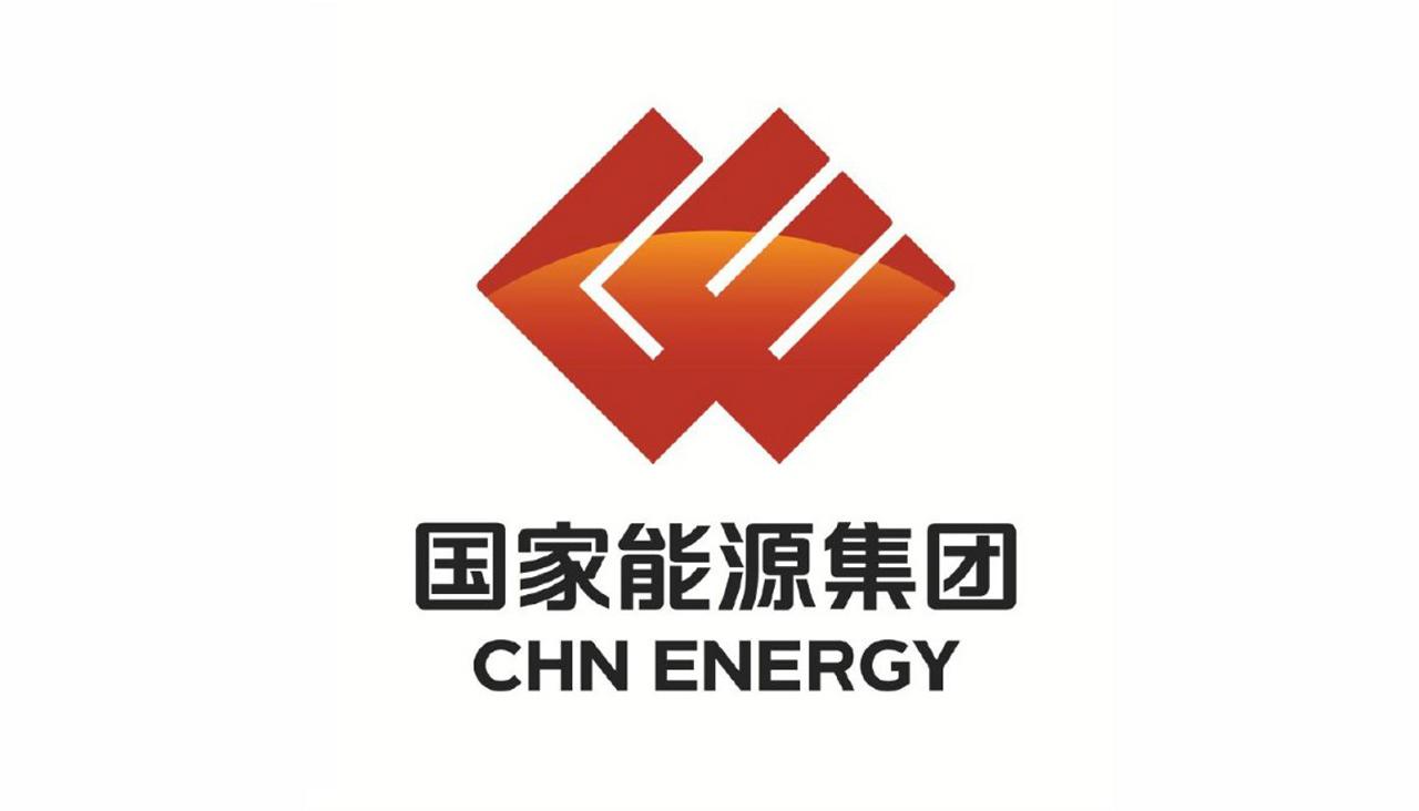 神华集团(国家能源投资集团)